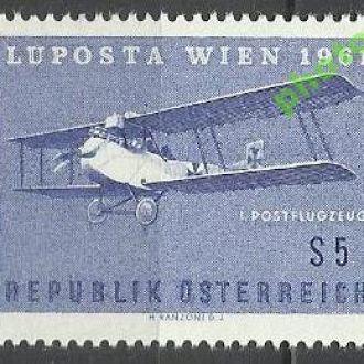 Австрия 1961 транспорт авиация 1м.**