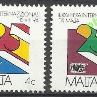 Мальта 1981 международная ярмарка 2м.**