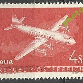 Австрия 1958 транспорт авиация 1м.**