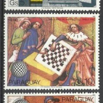 Парагвай 1985 живопись шахматы 3м.**