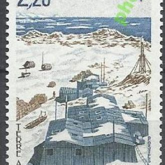 ТААФ 1985 Порт Мартин 1м.**