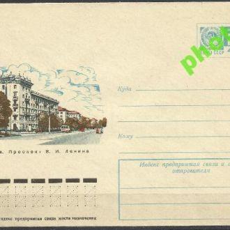 СССР 1975 ХМК* 75-300 Тула проспект Ленина транспо