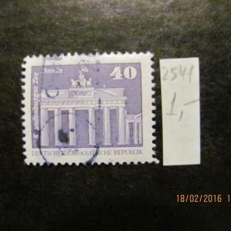 гдр бранденбургские ворота 1980 гаш
