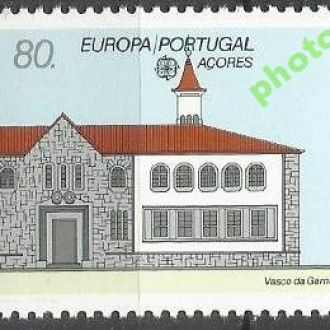 Азоры португ. 1990 Европа СЕПТ почта архитектура 1
