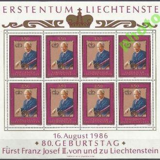 Лихтенштейн 1986 Король Франц Джозеф II Клб**