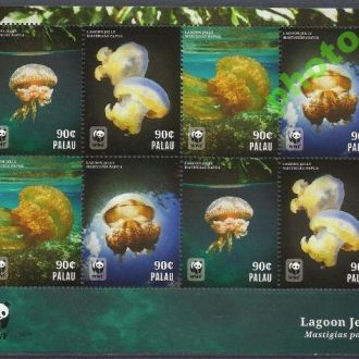Палау 2014 ВВФ фауна морская медузы Лист**