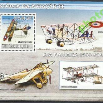 Мозамбик 2009 транспорт авиация история-II бл.**