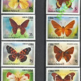 Куба 2013 фауна бабочки 8м.**