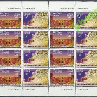 Греция 1998 Европа СЕПТ театр Лист**