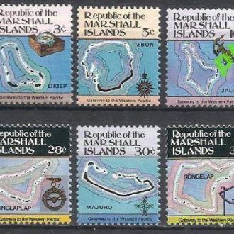 Маршаллы 1984 карты островов 10м.**