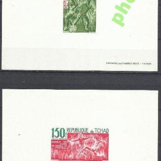 Чад 1974 футбол чемпионат мира 2бл.(*)