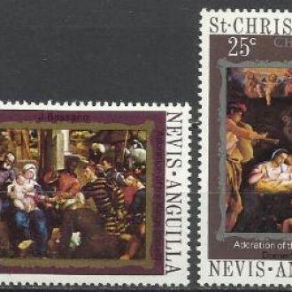 Сент Кристофер Невис Ангилья 1972 живопись Рождест