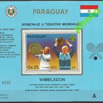 Парагвай 1986 спорт теннис Б. Беккер М. Навратилов