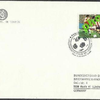 Парагвай 1987 футбол чемпионат мира надп. 1м.КПД+з