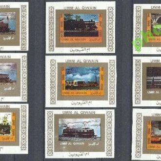 Умм-эль-Кайвайн 1972 транспорт железная дорога 16л