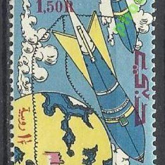 Дубай 1964 космос БЕЗ надп. 1м.*