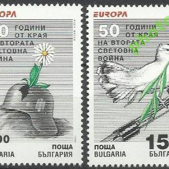 Болгария 1995 Европа СЕПТ мир война 2м.**