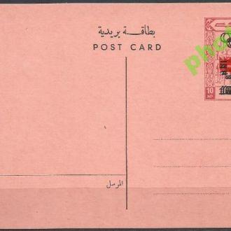 Дубай 1964 олимпиада надп. ПК*