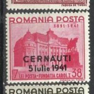 Румыния 1941 Украина Черновцы надпечатка 5м.**