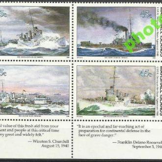 Маршаллы 1990 корабли W13 4м.+купон**