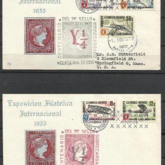 Куба 1955 транспорт авиация 5м. на 2 КПД