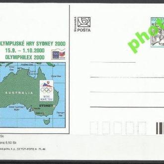 Словакия 2000 олимпиада Сидней карта ПК*