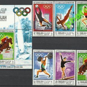 Шарджа 1968 олимпиада футбол штанга 6м.+бл.**