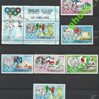 Шарджа 1968 олимпиада медали 6м.+бл.**