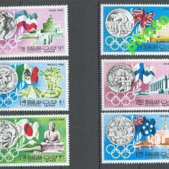 Шарджа 1968 олимпиада медали 6м.**