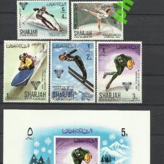 Шарджа 1968 олимпиада зимняя хоккей 8м.+бл.**