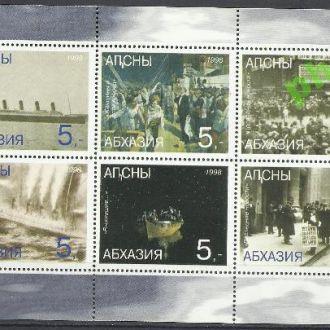 Россия Абхазия 1998 транспорт корабль Титаник 6м.К