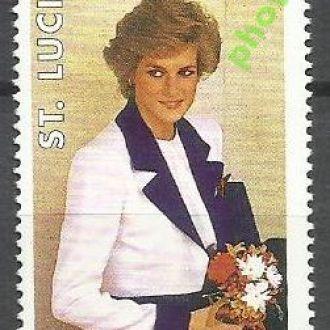 Сент Люсия 1998 Принцесса Диана 1м.**