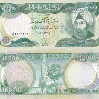 Iraq Ирак - 10000 Dinars 2010 UNC / aUNC JavirNV