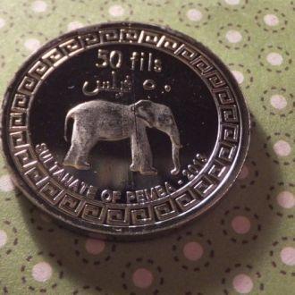 Пемба 2013 год монета 50 филсов слон !