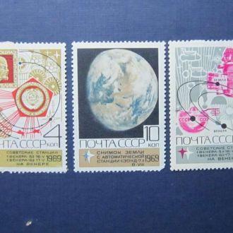 3 марки СССР 1969  космос станции на Венере н/гаш