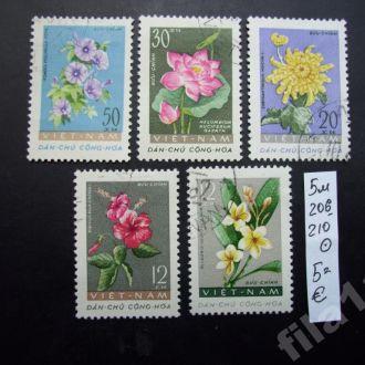 5 марок гаш Вьетнам 1962 цветы
