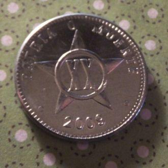 Куба 2009 год монета 20 сентаво !