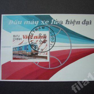 блок Вьетнам 1988 железная дорога электричка