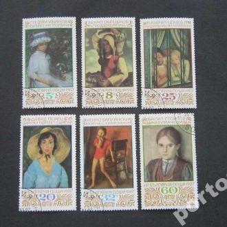 6 марок Болгария живопись
