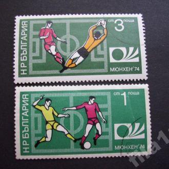2 марки Болгария 1974 футбол