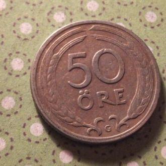 Швеция 1940 год монета 50 эре !