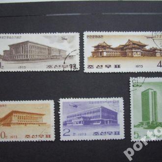 5 марок Корея 1973 архитектура