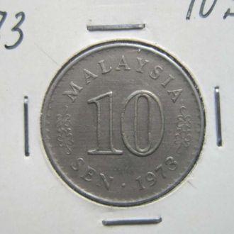 10 сен Малайзия 1973