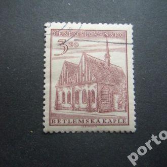 марка Чехословакия 1952 часовня Бетлемска