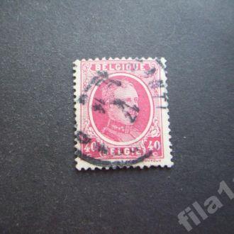 марка Бельгия 1922-23 стандарт 40 сант