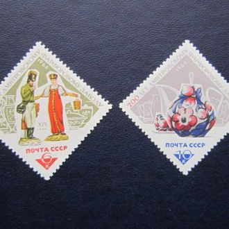 2 марки СССР 1966 Дмитровский фарфор MNH
