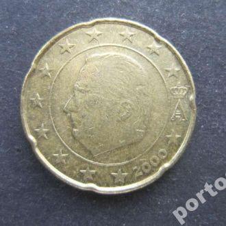 20 евроцентов Бельгия 2000