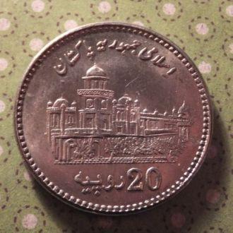 Пакистан 2013 год монета 20 рупий !