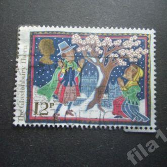 марка Великобритания 12 пенсов сказка