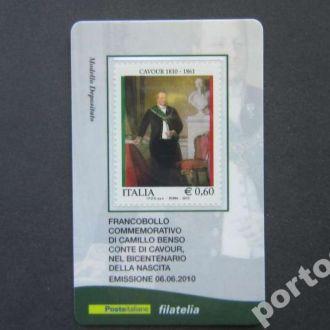 марка Италия 2010 живопись портрет карточка MNH